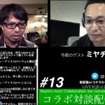 【mį】YouTubeでmiyachannelが KEYNI's DENキーニさんのチャンネルで初のコラボ&ライブ
