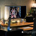 【mį】5K iMac 27インチモニターに遮光フードを付けてみた